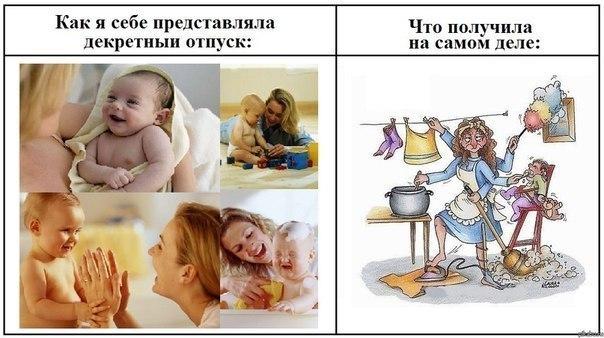 кто в курсеполучаю на второго детские пособия по уходу за ребёнком по чернобыльской зоне, те декрет до 3х