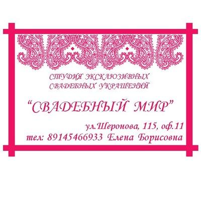 Μарина Γригорьева, 17 января , Хабаровск, id190614161