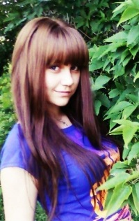 Кристиночка Исаева, 25 сентября 1997, Москва, id183526671
