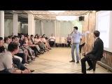 Обнаженный бизнес  Бизнес PRO  Бесплатный семинар по созданию бизнеса