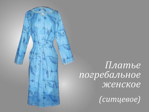 http://cs307608.vk.me/v307608509/87a5/4C39oLIkWZM.jpg