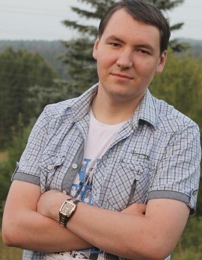Виктор Останин, 17 апреля , Уни, id10960510