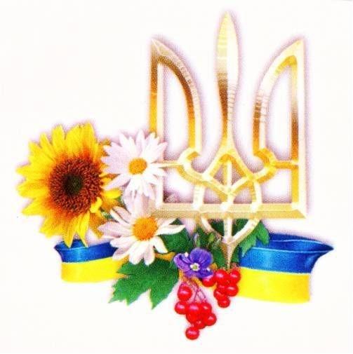 Любіть Україну, як сонце, любіть | Politiko