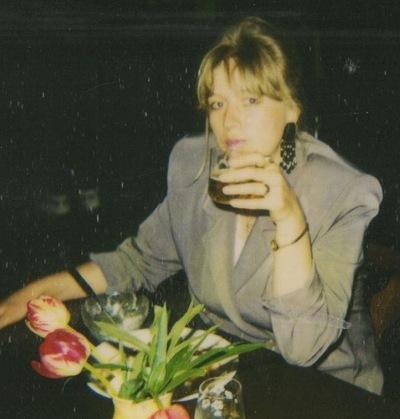 Ирина Салихова, 25 июня 1963, Соликамск, id202535773
