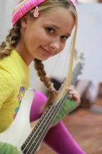 Алиса Грант, 15 июня 1996, Владивосток, id185071785