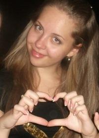 Nataliya Kirilyuk, 3 февраля , Пермь, id186174536