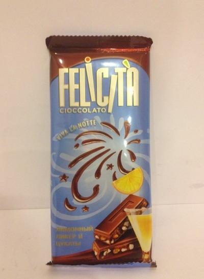 Felichita Gold, 31 января 1989, Новый Уренгой, id199321177