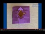 Ваза оригами из древности