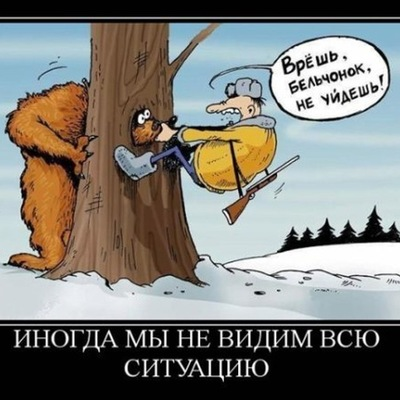 Adil Seitov, 11 февраля 1997, Москва, id218805474