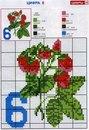 Цифра 6 - Схема для вышивания крестиком.