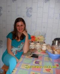Татьяна Кошелева, 16 февраля , Владивосток, id2856283