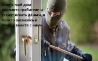 Миха Свидерко, 7 апреля 1999, Красноярск, id60027111