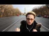 Brandon Stone.Видео для конкурса