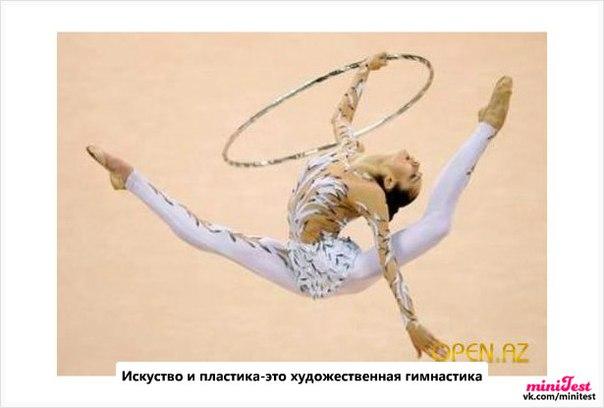 следующая зимняя олимпиада