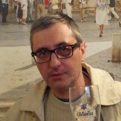 Марат Ибрагимов, 10 сентября 1990, Симферополь, id181871770