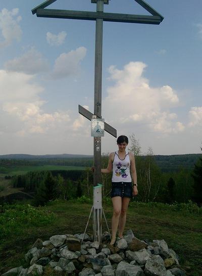 Кристина Рыжакова, 27 июля 1983, Краснодар, id217292802