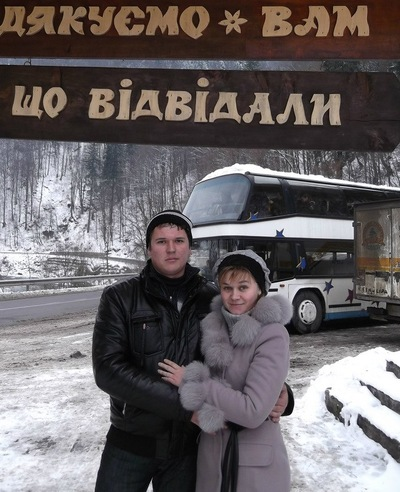 Витёк Гичко, 8 марта , id129289827