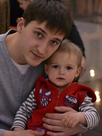Саша Григорьев, 23 октября , Днепропетровск, id7200137