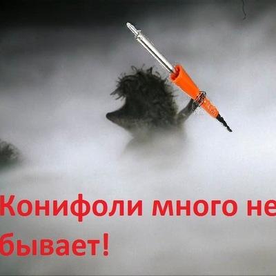 Бряк Шмякович, id209771266