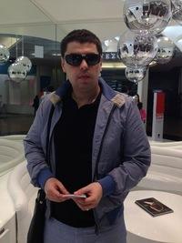 Славик Сергеев