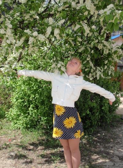 Мария Грек, 4 апреля , Ростов-на-Дону, id65961587