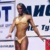 Спортивное питание в Туле (www.bbtula.ru, Тула)