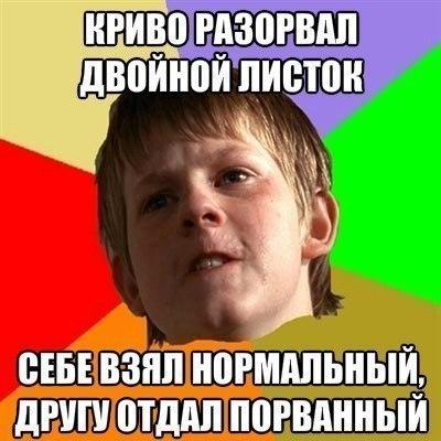 ������ ���������)))