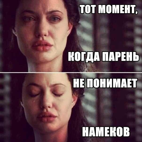 Убейся Позитивом)))