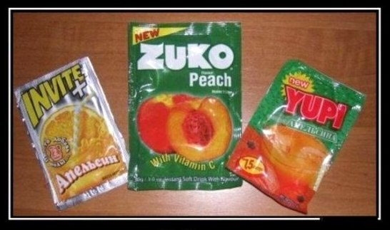 Наше вкусное детство-90е