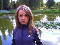 Катя Лотоцька, 29 ноября 1987, Луцк, id177444422
