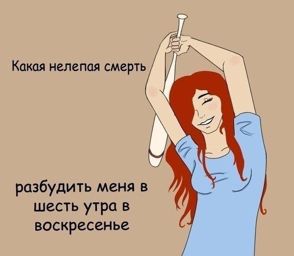 Ирина Аверкина (Малышева), Химки - фото №2