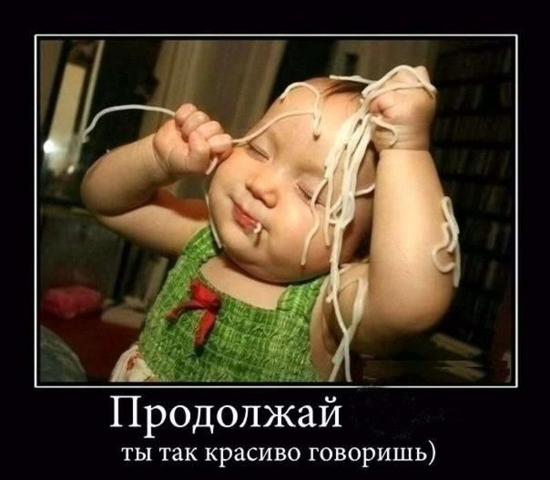"""Порошенко поздравил украинских боксеров с победами: """"Лично болел за каждого"""" - Цензор.НЕТ 9209"""