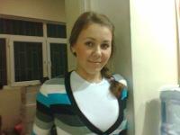 Замира Алиева, 4 апреля 1991, Сумы, id182776243