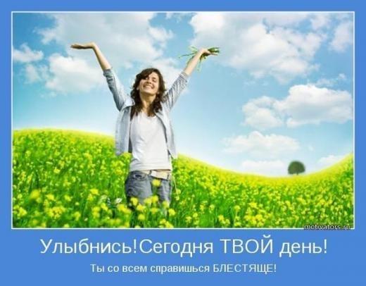 Йога здоровье молодость и красота