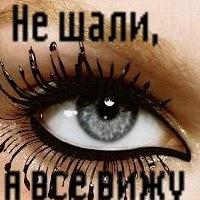 Наталья Базегская, 29 января 1985, Апатиты, id22520082