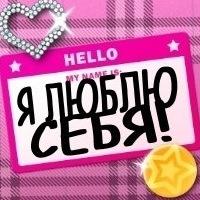Асель Гиниятова, 15 февраля 1994, Дальнегорск, id204108135