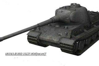 Следующим тяжелым танком будет немецкий Lowe.  Он довольно популярен среди игроков, и вы наверняка частенько видели...