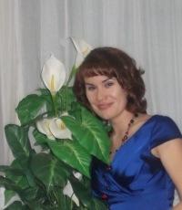 Айсылу Хабибрахманова, 9 февраля 1988, Белебей, id103098425