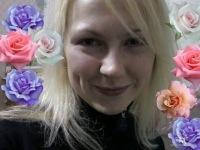 Наша Наташа, 11 февраля 1991, Йошкар-Ола, id157101852
