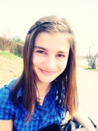 Arnela Halilovic, 28 января , id177000549