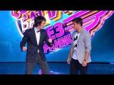 Comedy Баттл - Глеб Костенко и Игорь Шленский (1 тур, сезон 1, выпуск 13, эфир 12.07.2013)