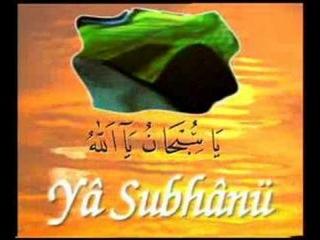 ALLAH'IN ADLARI