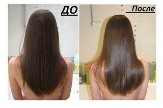 Горячее обертывание волос шёлком