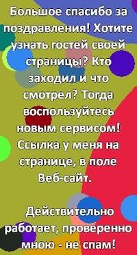 Ольга Мартюшова, 3 апреля , Нижний Тагил, id35417193