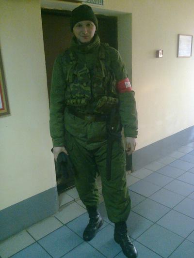 Михаил Самаров, 15 апреля , Пенза, id130022358