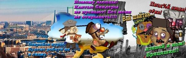 Россияне все хуже относятся к Украине, - опрос - Цензор.НЕТ 8919