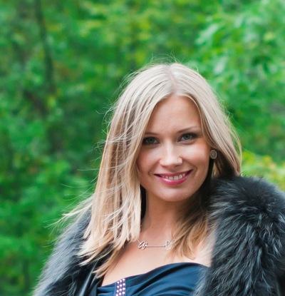Наталья Слепнева, 24 мая , Ногинск, id87039116