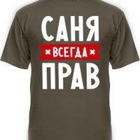 Валерия Труфанова, 4 июля , Санкт-Петербург, id46503473