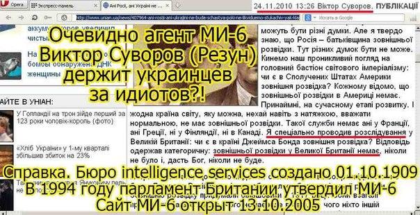 Рада провалила голосование за поддержку украинского языка - Цензор.НЕТ 189