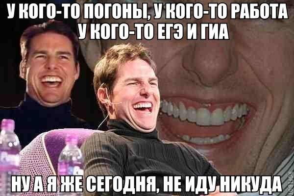 Хахахаххаххах